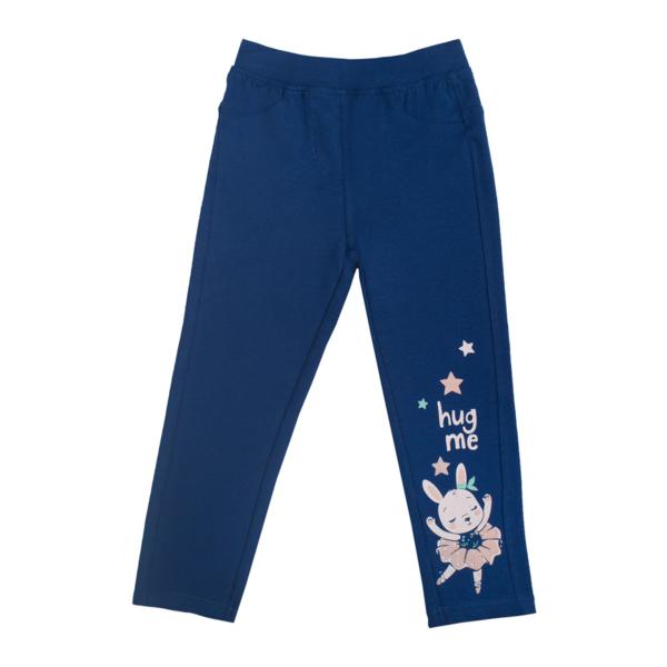 Baby hlače, temno modra