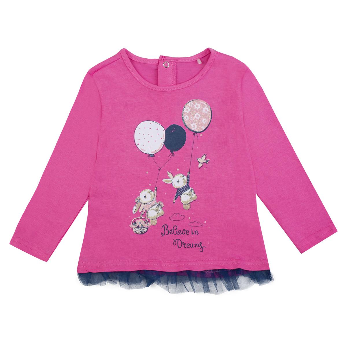 Baby majica, roza