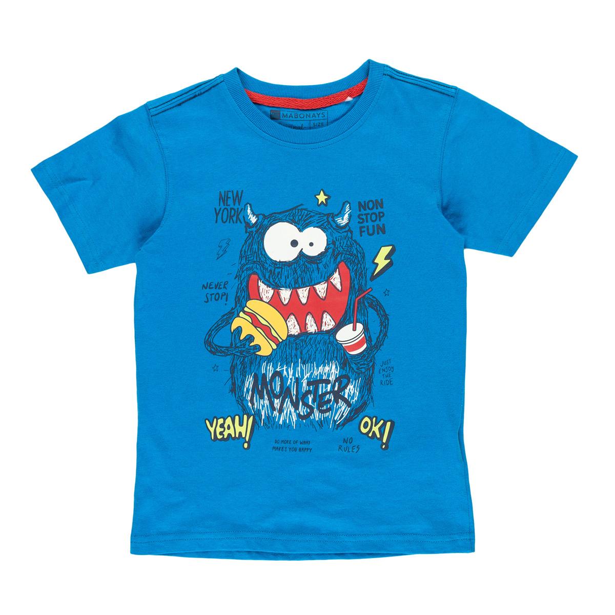 Fantovska majica, modra