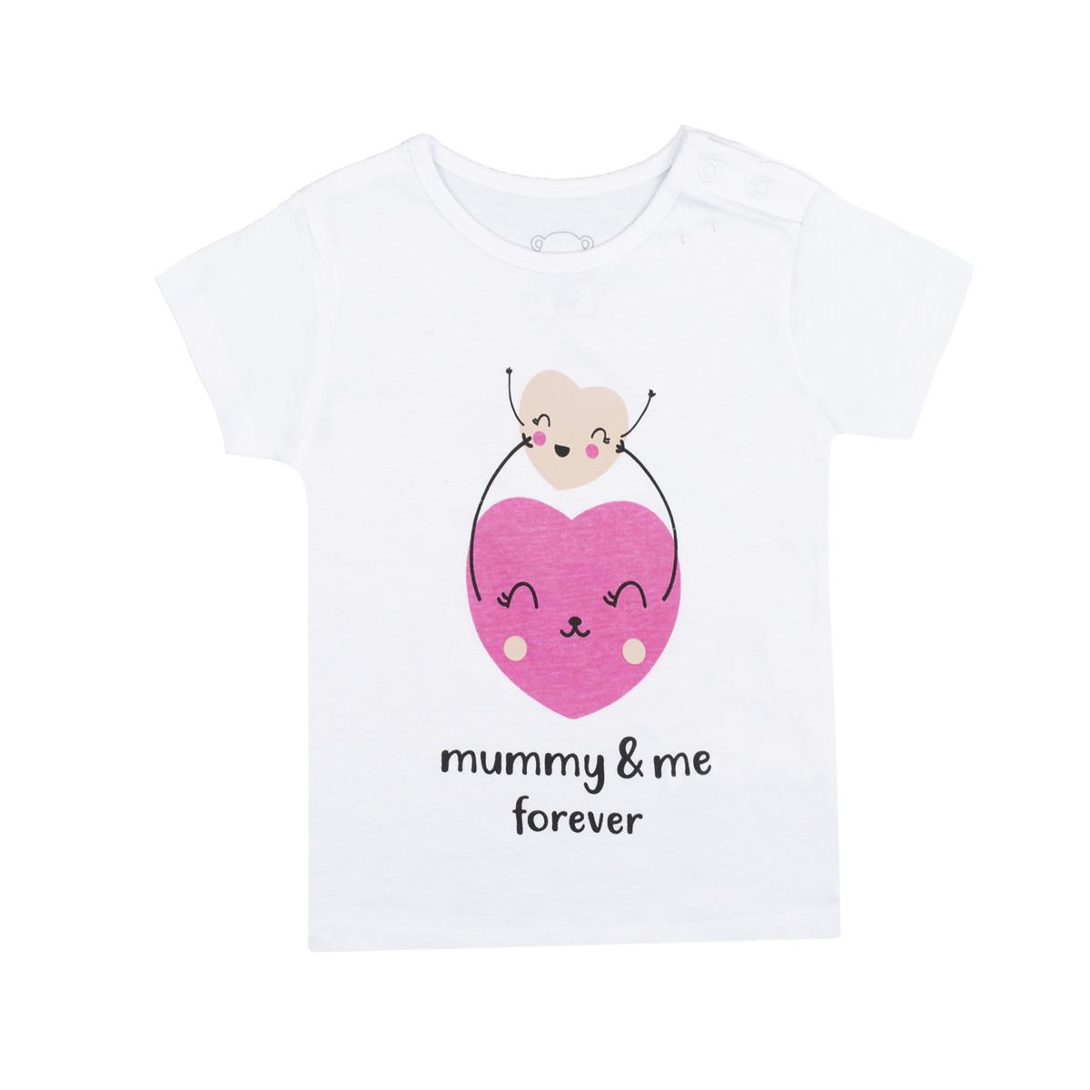 Baby komplet, roza