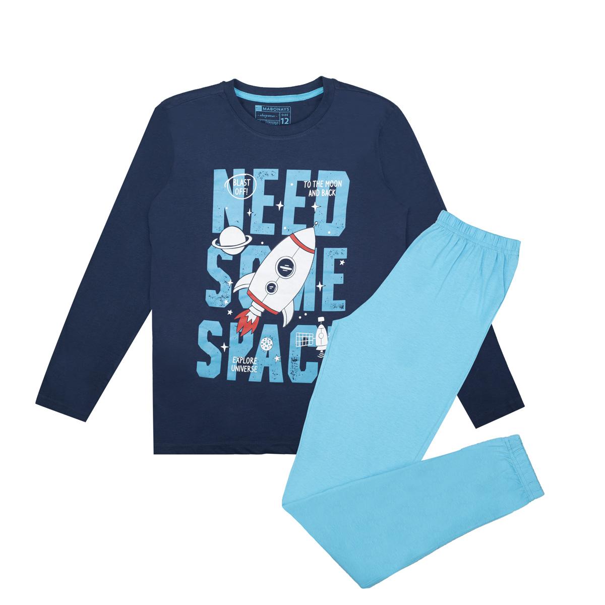 Fantovska pižama, temno modra