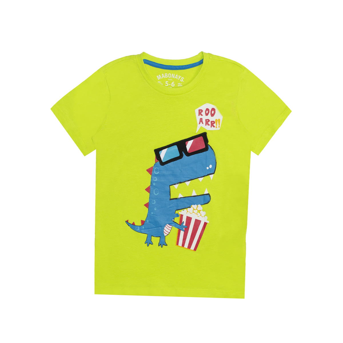 Fantovska majica, svetlo zelena