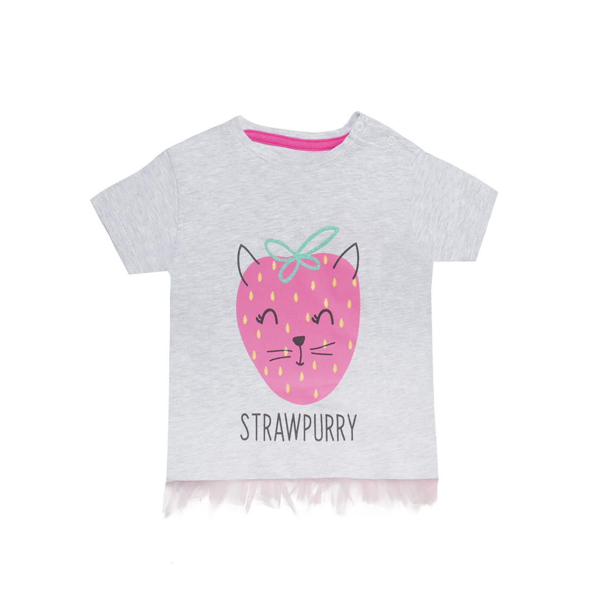 Baby majica, melange siva