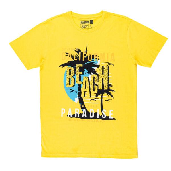 Moška majica, rumena