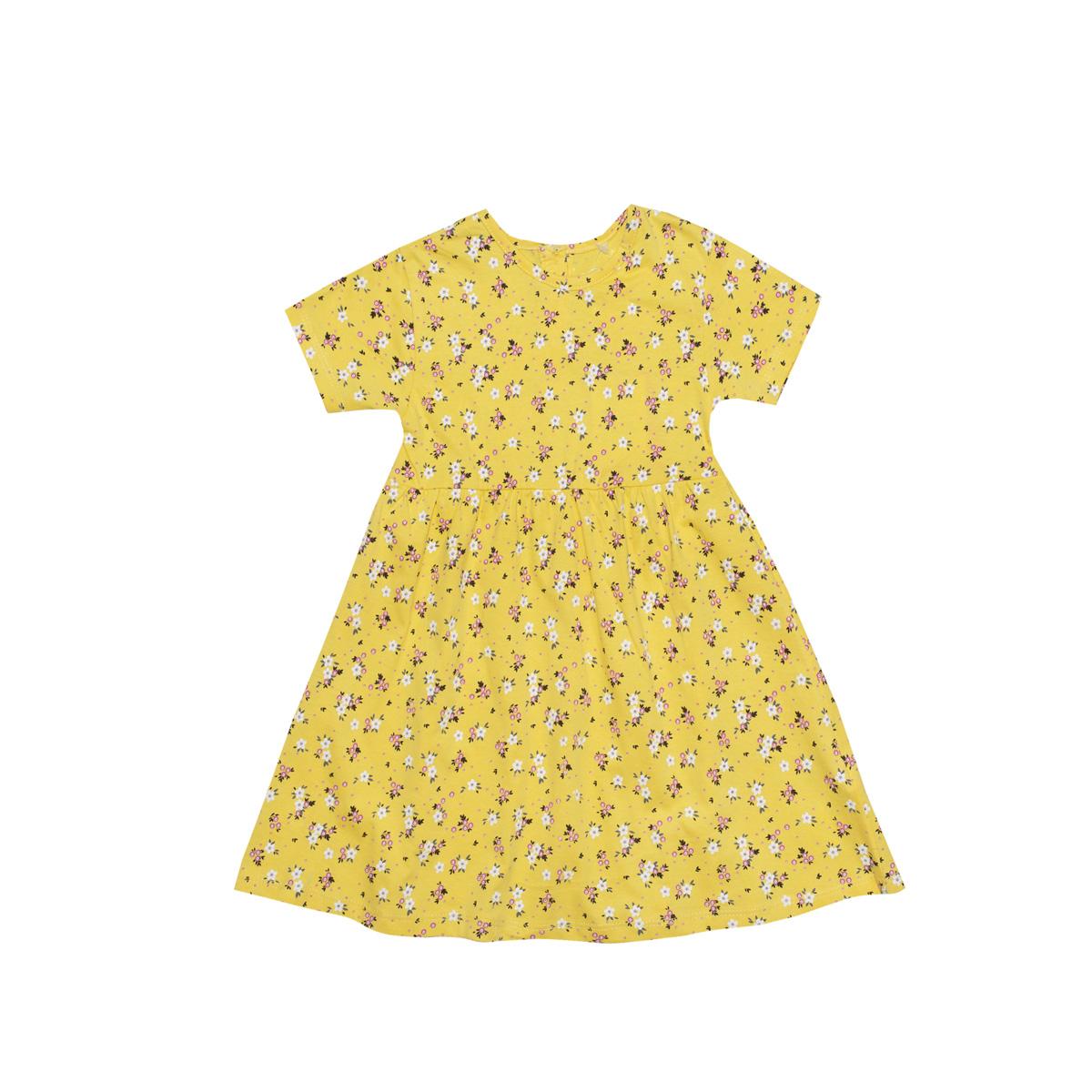 Baby obleka, rumena
