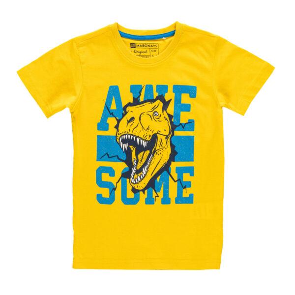Fantovska majica, temno rumena