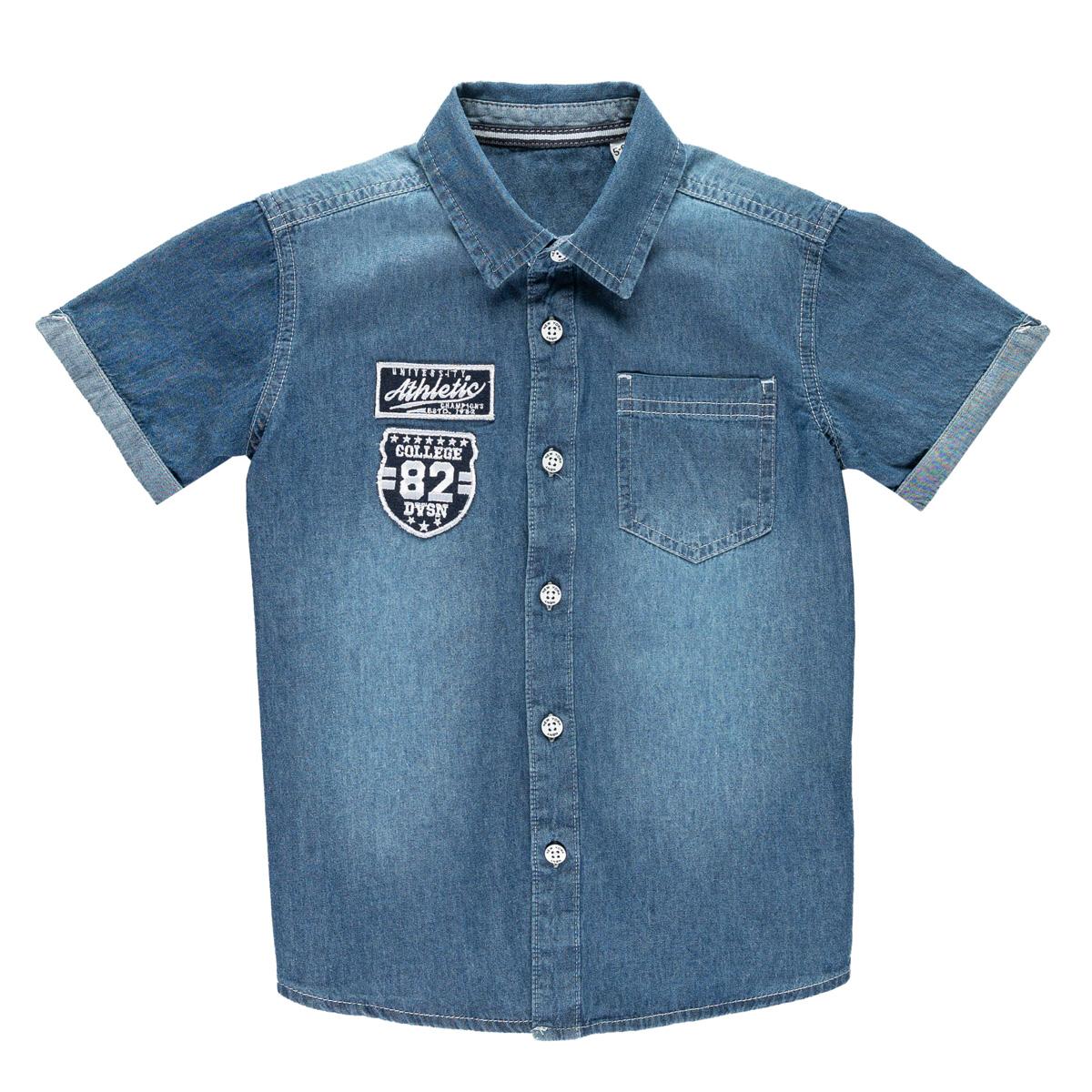 Fantovska srajca, modra