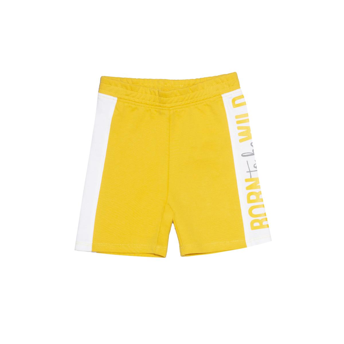 Baby hlače, temno rumena