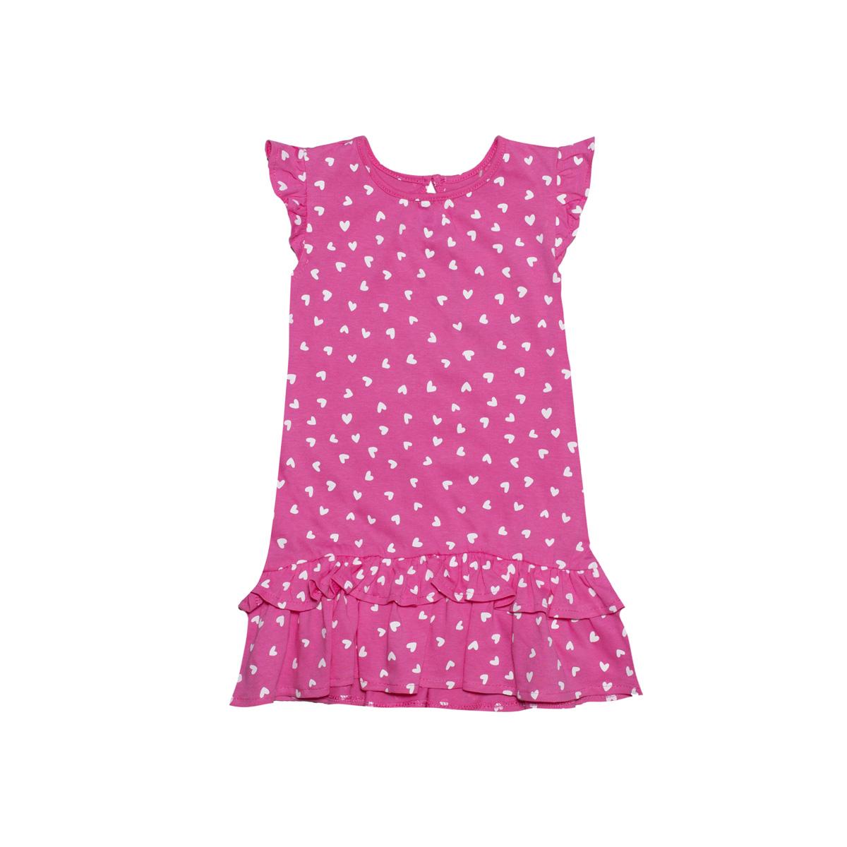 Baby obleka, roza