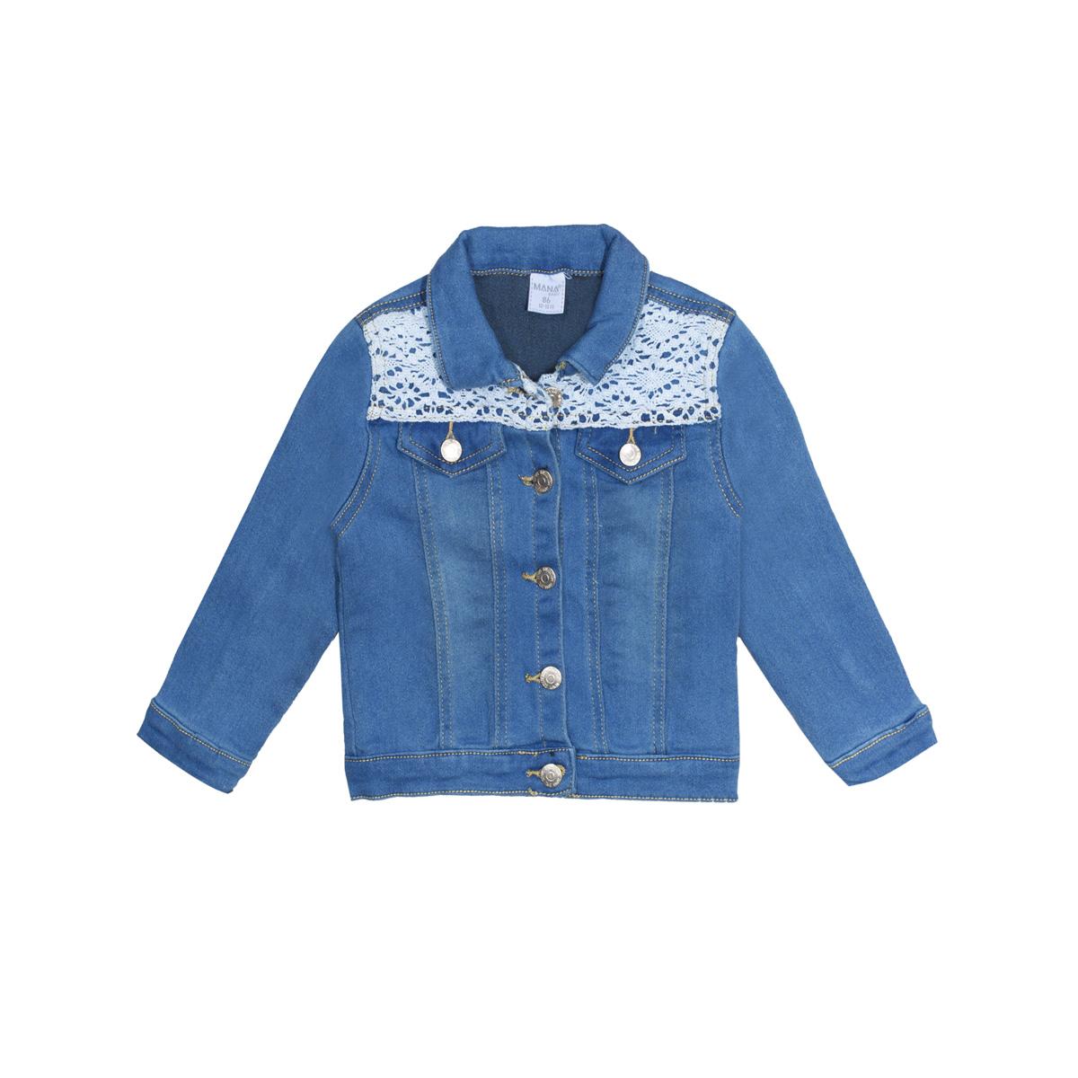 Baby jakna, modra