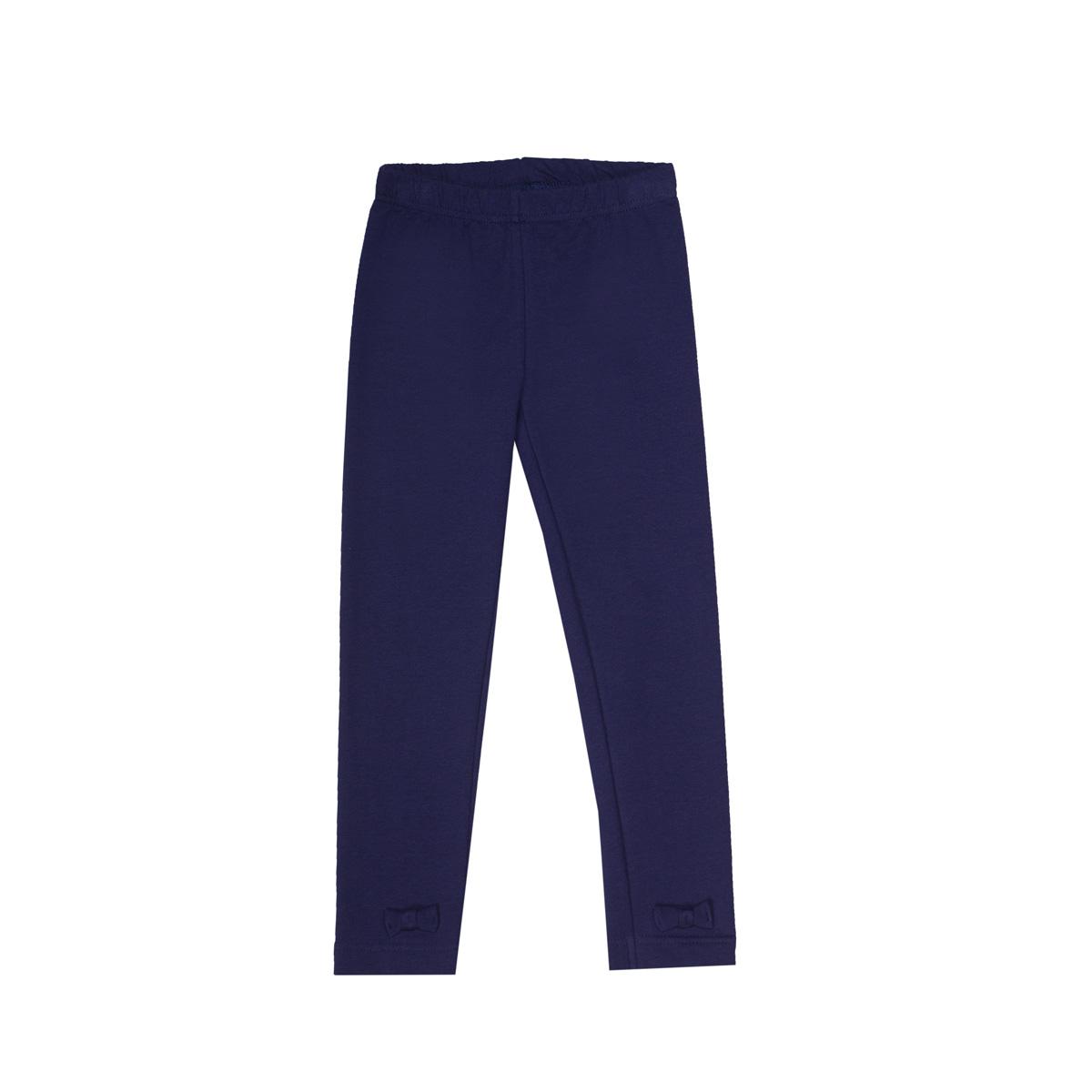 Dekliške hlače, temno modra
